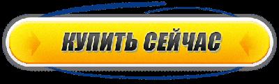 buy now yellow 400 Календарь погоды 2015