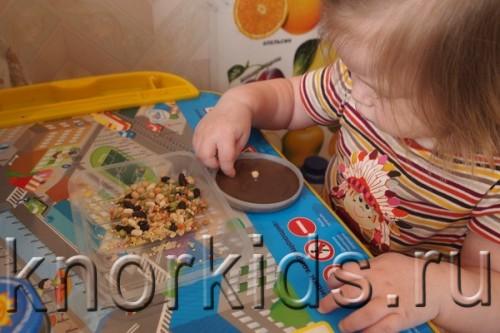 Copy of P3184655 500x333 custom Конкурс «Веселая кухня»