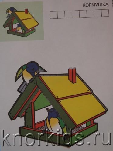 P4134955 372x500 Тематическая неделька Птицы