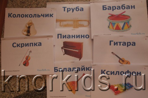 P4154985 500x333 К музыке с мамой. Урок 1