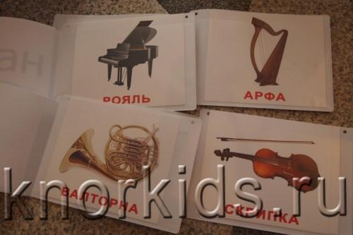 P4154989 500x333 К музыке с мамой. Урок 1