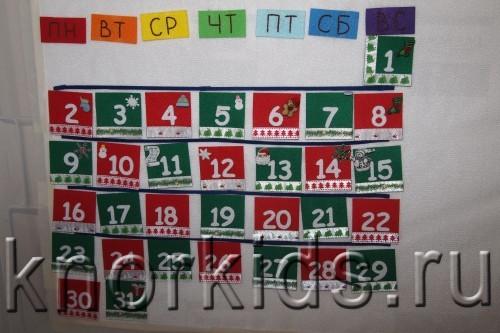 P1088684 500x333 Адвент календарь и календарь на весь год из фетра.