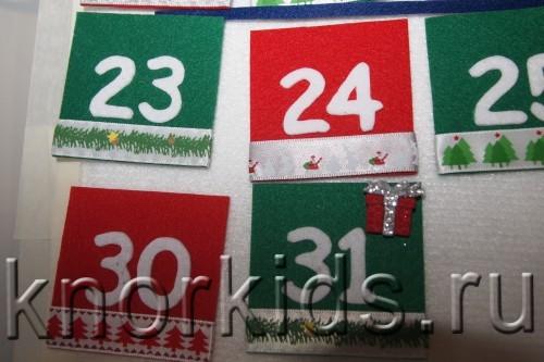 P1088688 500x333 Адвент календарь и календарь на весь год из фетра.