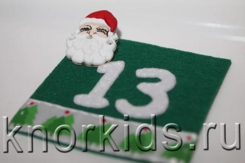 P1088692 500x333 Адвент календарь и календарь на весь год из фетра.
