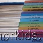 P3159433 500x3331 150x150 Организация хранения материалов