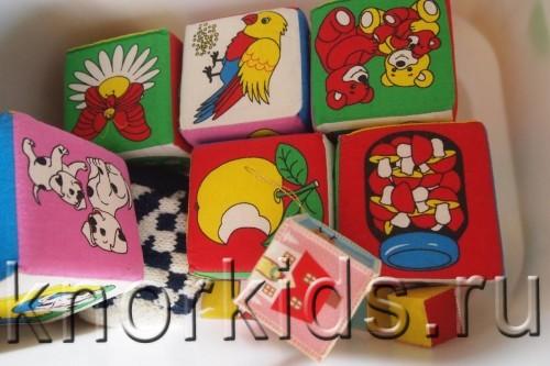 P81031951 500x333 Организация хранения материалов