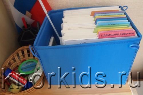 P81032001 500x333 Организация хранения материалов