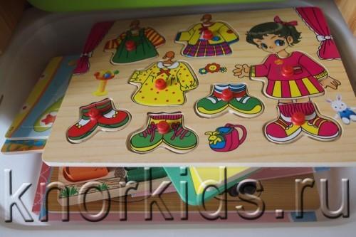 P81032061 500x333 Организация хранения материалов