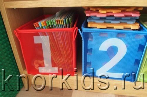 P81032131 500x333 Организация хранения материалов