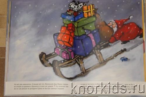PA268830 500x333 Читательский дневник. Новогодние и зимние книги.