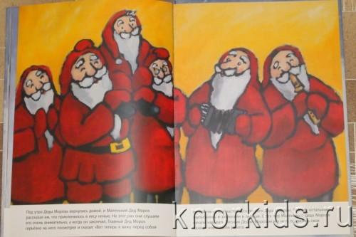 PA268831 500x333 Читательский дневник. Новогодние и зимние книги.