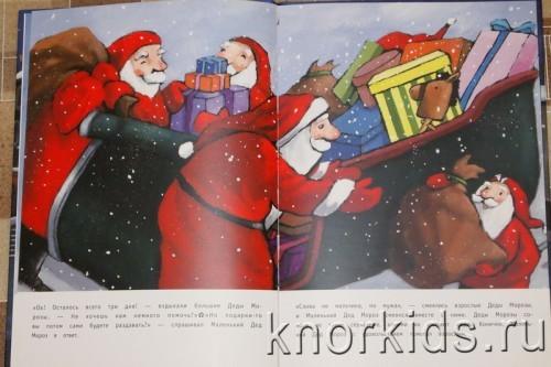 PA268843 500x333 Читательский дневник. Новогодние и зимние книги.