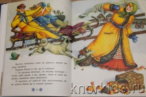 PA268871 500x333 Читательский дневник. Новогодние и зимние книги.