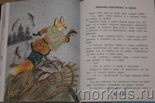 PA268875 500x333 Читательский дневник. Новогодние и зимние книги.