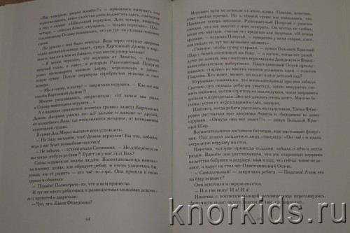 PA268887 500x333 Читательский дневник. Новогодние и зимние книги.