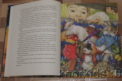 PA268892 500x333 Читательский дневник. Новогодние и зимние книги.