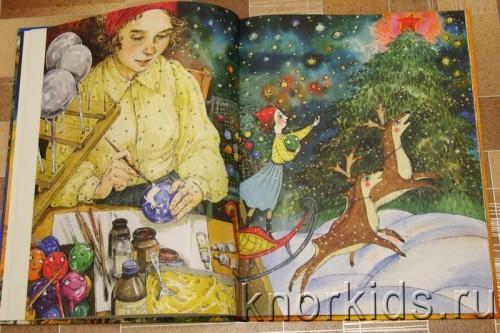 PA268895 500x333 Читательский дневник. Новогодние и зимние книги.