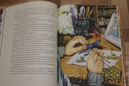 PA268898 500x333 Читательский дневник. Новогодние и зимние книги.