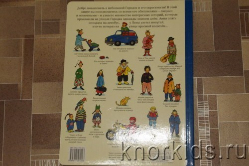 PA268924 500x333 Читательский дневник. Новогодние и зимние книги.