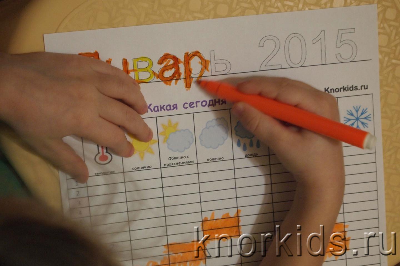 Календари на 2014 год для взрослых