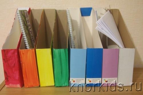 P1160822 500x333 Организация хранения. Папки для ежедневных занятий.