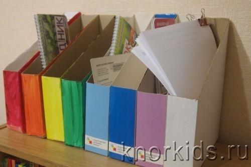 P1160823 500x333 Организация хранения. Папки для ежедневных занятий.