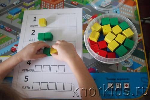 P1200987 500x333 Кубики   счетный материал