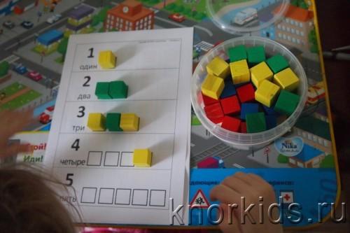 P1200988 500x333 Кубики   счетный материал