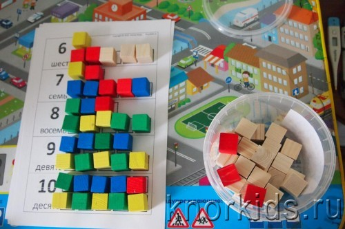 P1200990 500x333 Кубики   счетный материал