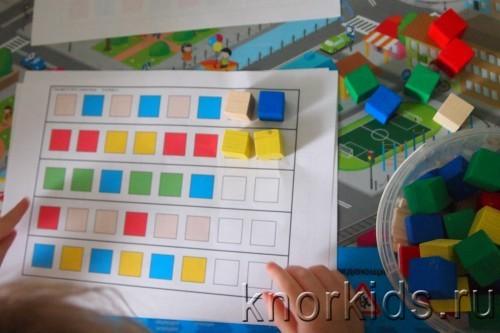 P1200991 500x333 Кубики   счетный материал