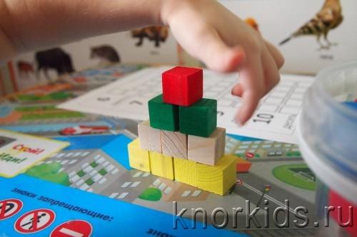 P1200995 500x333 Кубики   счетный материал