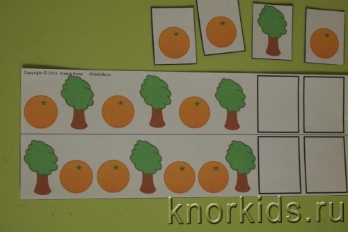 P1281458 500x333 Буква в неделю. Буква А   апельсин.