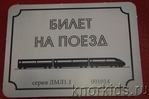 P3041961 500x333 ЛМЛ 1.1 Проводник