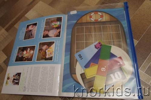 P4022409 500x333 Организация хранения мелких материалов Академии Умница и Школы семи гномов