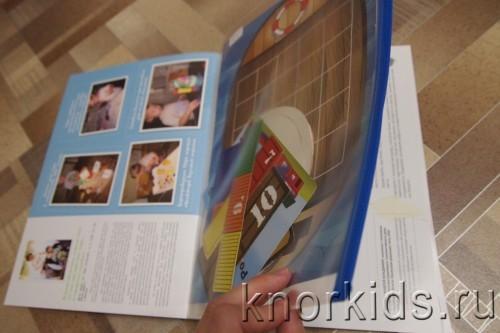 P4022410 500x333 Организация хранения мелких материалов Академии Умница и Школы семи гномов