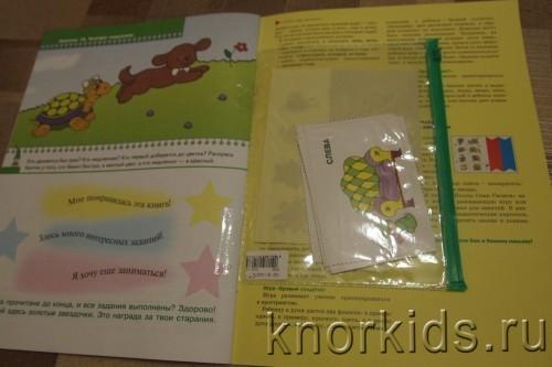 P4022412 500x333 Организация хранения мелких материалов Академии Умница и Школы семи гномов