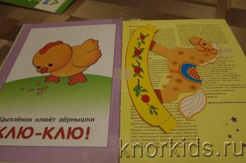 P4022413 500x333 Организация хранения мелких материалов Академии Умница и Школы семи гномов