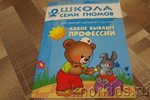 P4022416 500x333 Организация хранения мелких материалов Академии Умница и Школы семи гномов