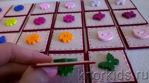 WP 20160303 09 44 43 Pro 500x280 Игра мемори из фетра Цветочки и бабочки своими руками. Мастер класс.