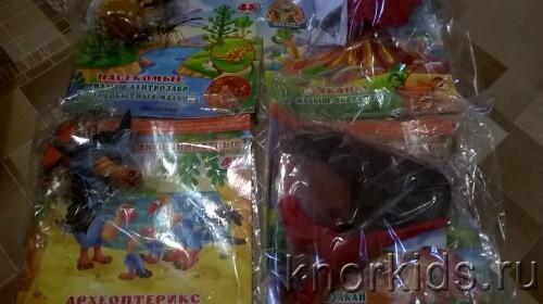 WP 20160914 10 04 09 Pro 500x280 Журнал Динозавры и мир юрского периода