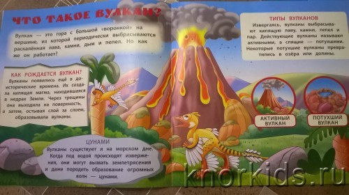 WP 20160914 10 30 22 Pro 500x280 Журнал Динозавры и мир юрского периода