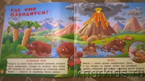 WP 20160914 10 30 34 Pro 500x280 Журнал Динозавры и мир юрского периода