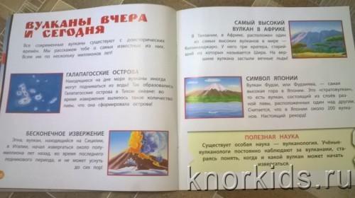 WP 20160914 10 31 02 Pro 500x280 Журнал Динозавры и мир юрского периода